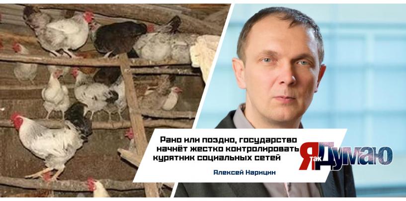 Когда самолёт падает, все в Фейсбуке становятся авиаэкспертами, — Алексей Нарицин