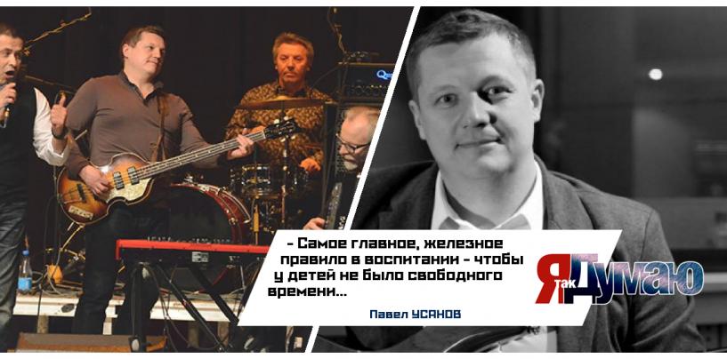 Последнее интервью бас-гитариста «Любэ» Павла Усанова