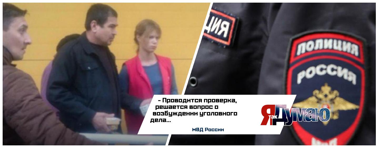 Охранник магазина «Пятерочка» избил пенсионерку, заподозрив ее в воровстве.