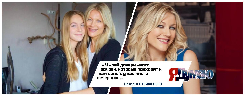 Каково быть мамой подростка? — Наталья Стефаненко