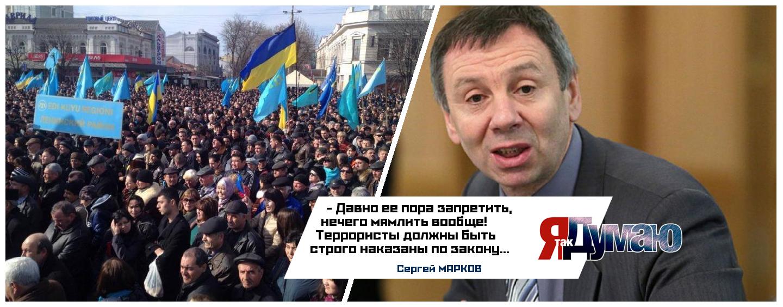 Госдеп США просит Россию не притеснять  крымский меджлис.