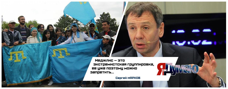 Суд Крыма удовлетворил иск Поклонской о запрете меджлиса.
