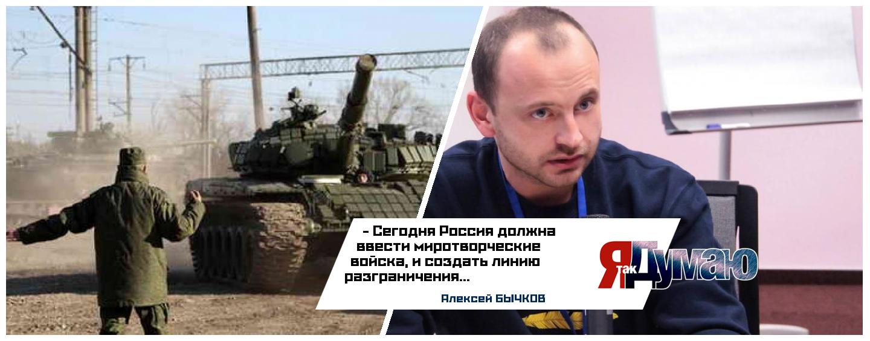 Военный конфликт в Нагорном Карабахе. Как действовать России? — Алексей Бычков