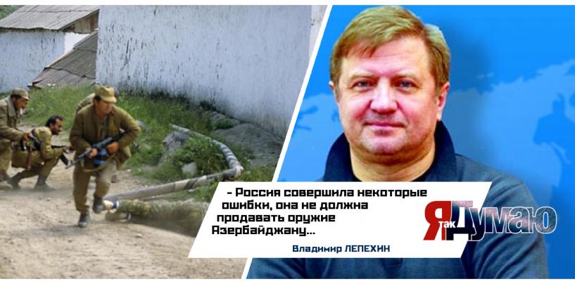 Путин хочет урегулировать вспышку насилия в Нагорном Карабахе.  Владимир Лепехин считает, что Москва уже совершила некоторые ошибки.