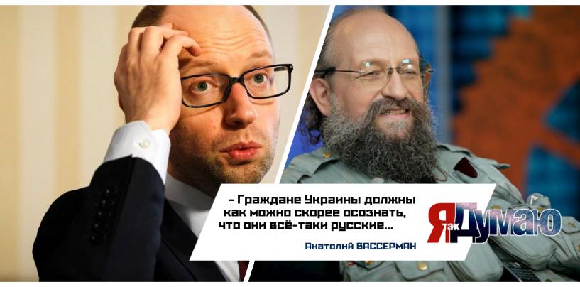Яценюк решил запретить российскую нефть. Вассерман о противостоянии Украины.