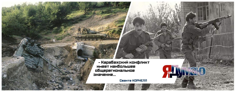 Новая война в Нагорном Карабахе — эскалация конфликта.
