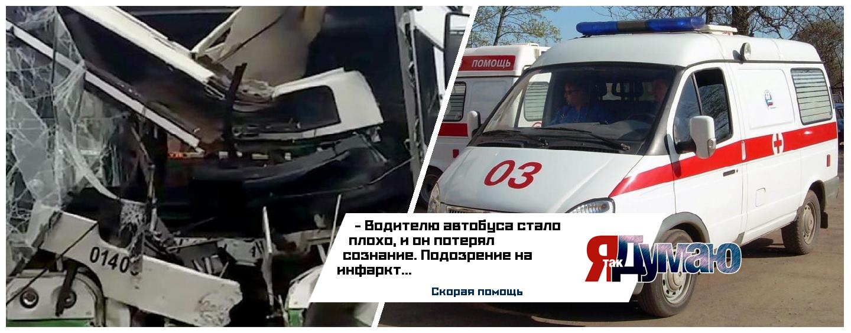 Неуправляемый автобус протаранил 8 машин и врезался в столб.