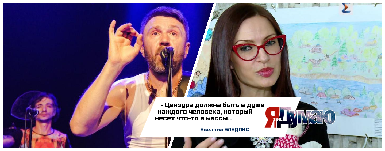 Лидера группы «Ленинград» Шнура оштрафовали за мат