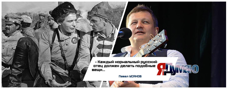 Последний аккорд гитариста «Любэ» Павла Усанова.