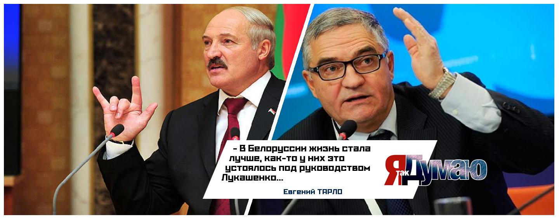 Лукашенко не хочет быть «мальчиком на побегушках».