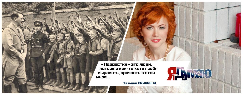 Ростовские школьники «зигуют» в честь Гитлера.