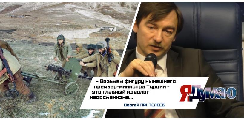 Турция призывает Нагорный Карабах к войне с Арменией.