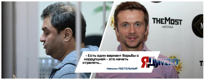 Григорий Пирумов  останется под стражей до 15 августа.