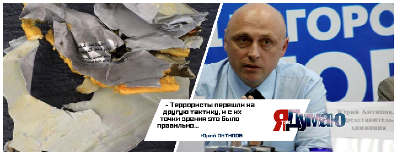 Самолет «EgyptAir» А-320 стал жертвой теракта.