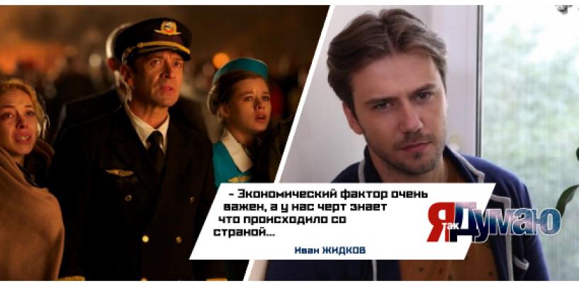 Почему все российские фильмы с треском провалились в прокате?