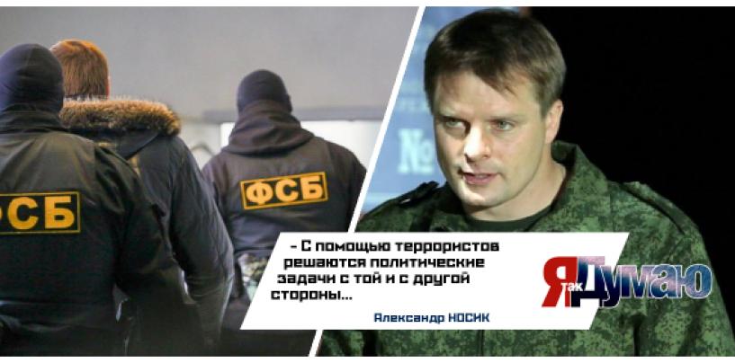 В Красноярске сотрудники ФСБ задержали опасных террористов.
