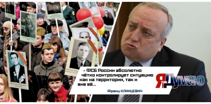 В Москве мигранты планировали совершить теракт 9 мая.