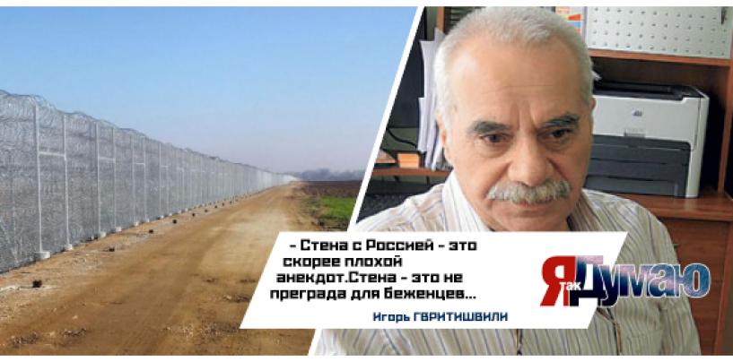 Стена против мигрантов — Латвия отгораживается от России.