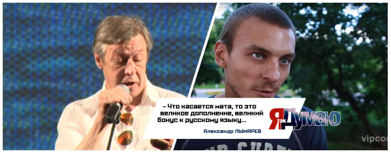 Скандальный актер Михаил Ефремов покрыл «Кинотавр» благим матом.