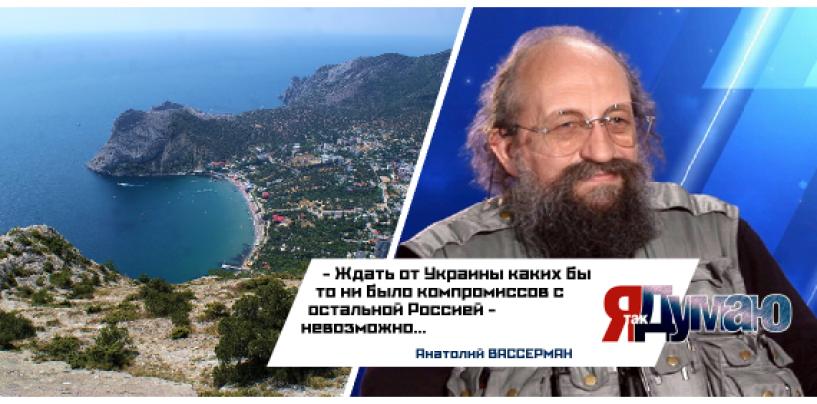 Украина в шоке, но притязает. Крым стал Южным округом!