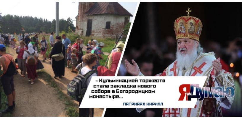 Крестные ходы по всей России — исполнение желаний верующих.