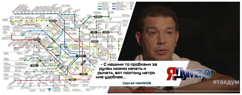 Новая Москва от Собянина. Столица без пробок — не мечта?