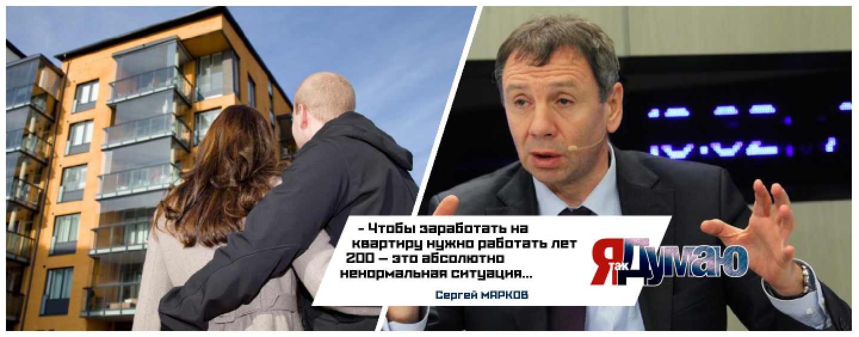 Инфляция грядет. Путин: «Сейчас — лучшее время для ипотеки».