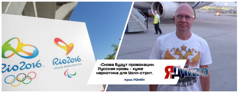 Олимпийская сегрегация: российские паралимпийцы не поедут в Рио