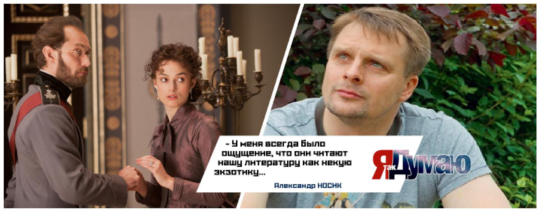 Кто из иностранных знаменитостей любит русскую литературу?