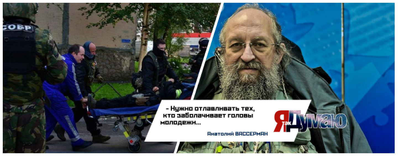 В Санкт-Петербурге задержана банда террористов.
