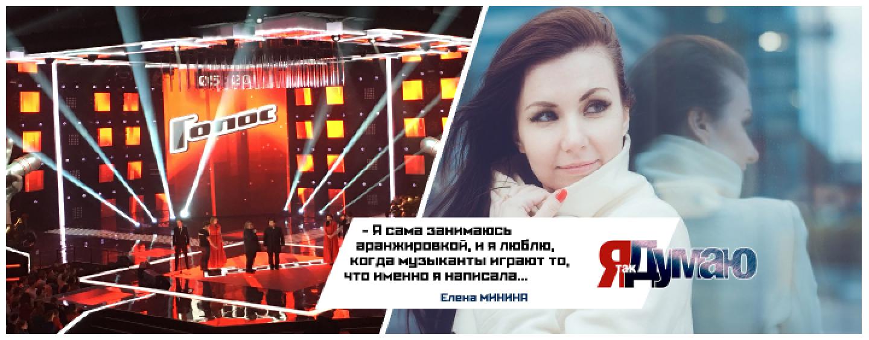 Елена Минина о новом альбоме: «Я нахожусь в творческом порыве».