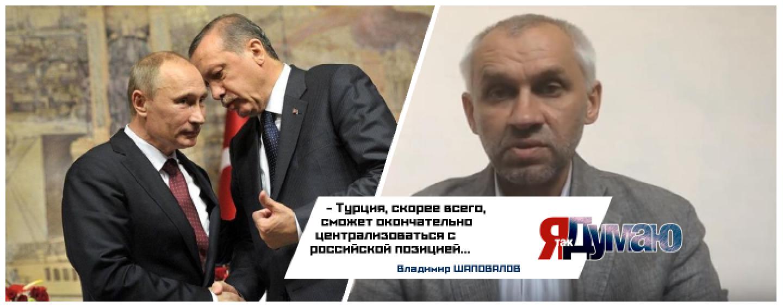 Главная цель Путина и Эрдогана — Турецкий поток?