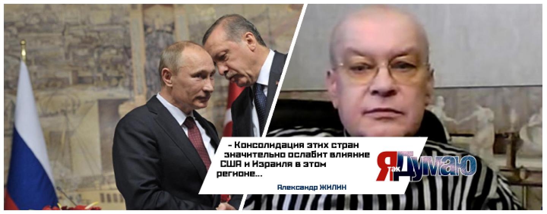 Многоходовочка по-Путински: Эрдоган нужен России.