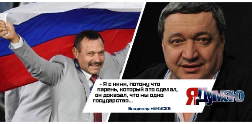 И флаг не тот, и день не тот. Что станет с белорусом-бунтарём?
