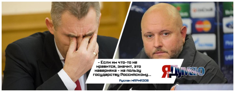 Астахова заменили Кузнецовой. Чем недовольны либералы?