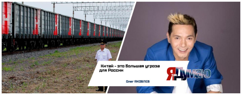 Китай не желает пускать Россию на свой «Шелковый путь»