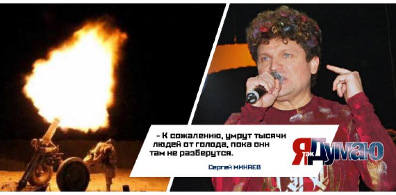 Зачем ВСУ пошли в атаку на Донецк и когда наступит мир?
