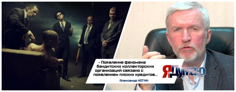 В Челябинске коллекторы терроризировали школу