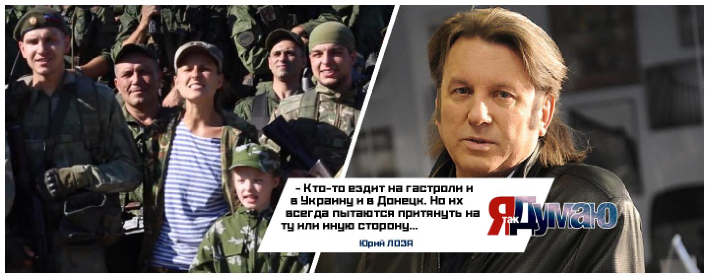 Клип Чичериной «На передовой» взорвал интернет