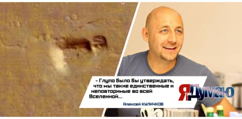 Инопланетяне-строители. На Марсе нашли японскую гробницу.