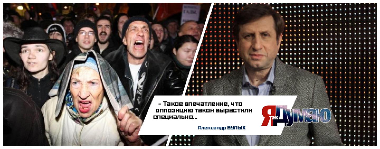 ЦИК подтвердил состав Госдумы: оппозиции там нет