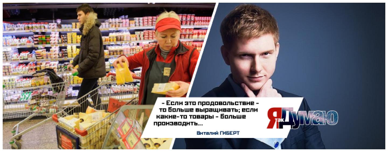 Ушлый Евросоюз обходит санкции и поставляет продукты в Крым