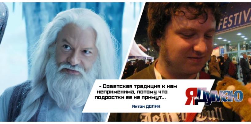 Трейлер семейного фэнтези «Дед Мороз. Битва Магов» — войдет ли фильм в ТОП-5 российского фэнтези десятилетия?