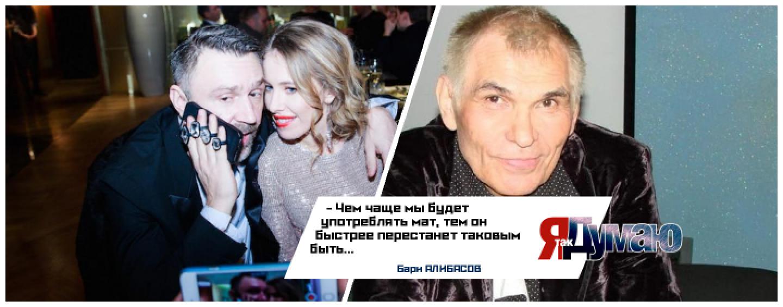 Собчак дала Сергею Шнурову интервью, и послала всех на три буквы
