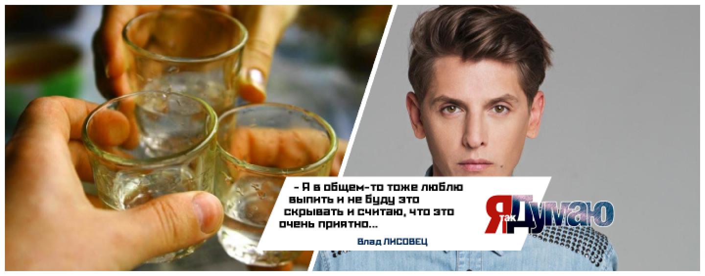 Водка по сто рублей — подарочек от Минпромторга
