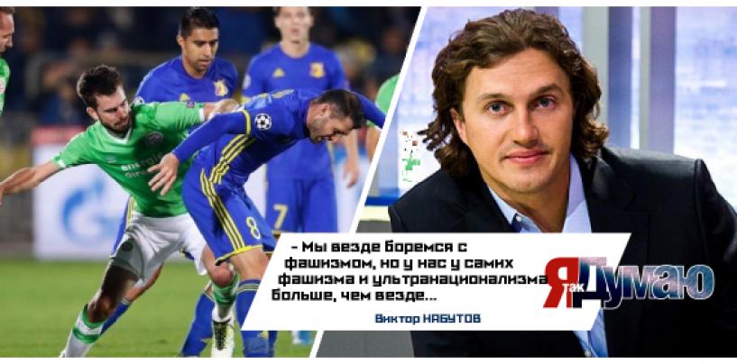 УЕФА не стал открывать дело против «Ростова» за банан