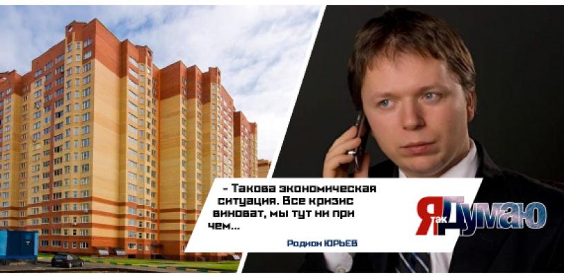 Долгострои заполонили Москву. Как не стать жертвой застройщика?