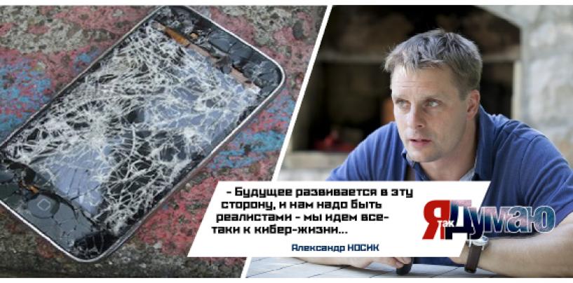 Блоггеры сняли, что будет с iPhone 7 Plus после падения с 148-го этажа