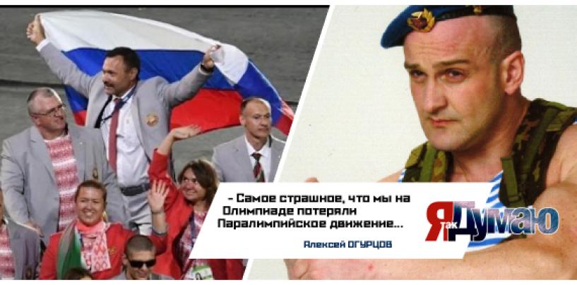 Паралимпиец получит квартиру в Москве за триколор в Рио