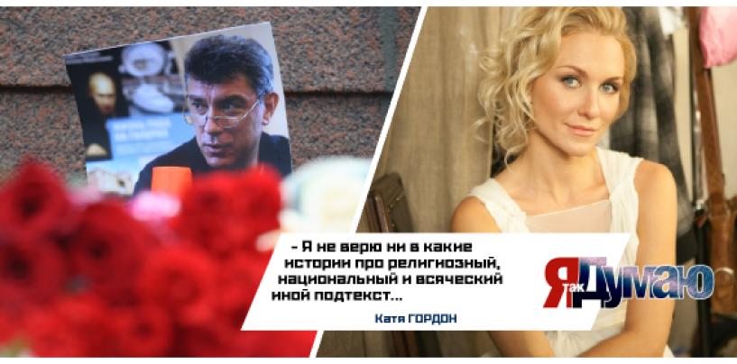 Убийцы Немцова получили 15 млн. рублей